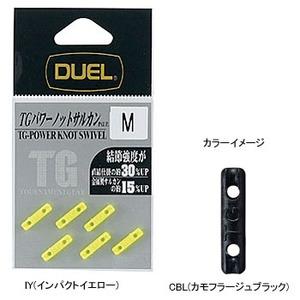 デュエル(DUEL) TGパワーノットサルカン M CBL(カモフラージュブラック)