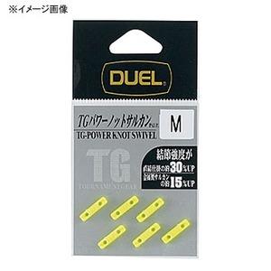 デュエル(DUEL) TGパワーノットサルカン S IY(インパクトイエロー) H2519-IY