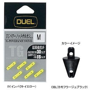デュエル(DUEL) TGパワーノットサルカン T CBL(カモフラージュブラック) H2521-CBL