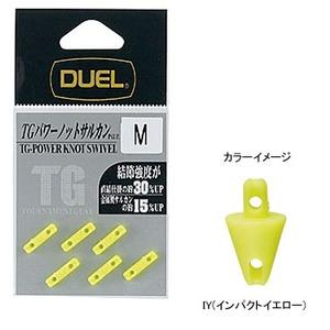 デュエル(DUEL) TGパワーノットサルカン T IY(インパクトイエロー) H2521-IY