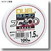 デュエル(DUEL) HDカーボンプロ100S