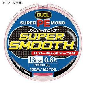 デュエル(DUEL) SUPER SMOOTH 150m 0.6号 P(蛍光ピンク)