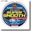 SUPER SMOOTH 150m 0.6号 P(蛍光ピンク)