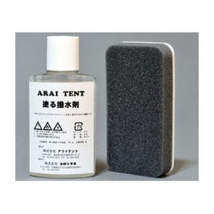アライテント 塗る撥水剤 100ml 0530600