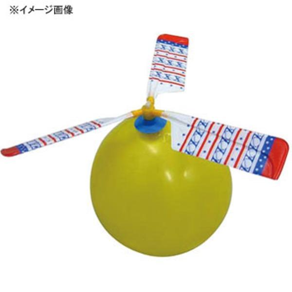 エーワン 外で遊ぼう!新 風船ヘリコプター D0142 スポーツトイ