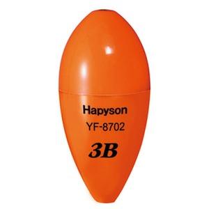 ハピソン(Hapyson) 高輝度中通しウキ 45mm YF-8702
