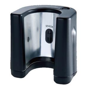 ハピソン(Hapyson) センサー機能付きウェアラブル蓄光器
