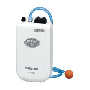 ハピソン(Hapyson) 乾電池式エアーポンプ パナエアーW YH-708B エアーポンプ&針・仕掛結び器
