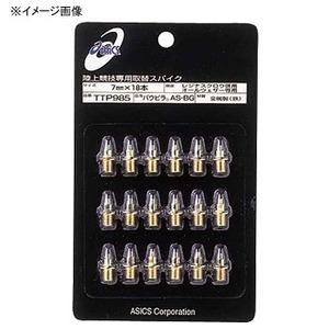アシックス(asics) パウピラ(R)AS-BG(18本) 8mm TTP985