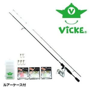 Vicke(ヴィッケ)五目釣り万能ルアーセット