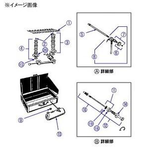 Coleman(コールマン) 【パーツ】 No.16 WIND BAFFLE SUPPOT 風防板クリップ 413B4971