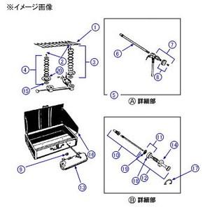 【送料無料】Coleman(コールマン) 【パーツ】 No.13 TANK COMPLETE タンクコンプリート 414-5601