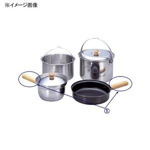 Coleman(コールマン)【パーツ】 No.1 エンボスクッカーハンドル 鍋ハンドル