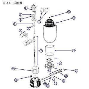 Coleman(コールマン)【パーツ】 No.8 VALVE KNOB ノブ&スクリュー