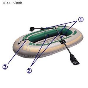 Coleman(コールマン)【パーツ】 ボート バルブキャップ No.2