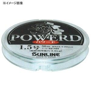 サンライン(SUNLINE) パワード 50m HG 60002812 ハリス50m