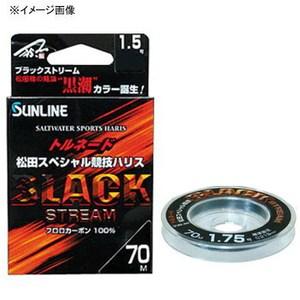 サンライン(SUNLINE) トルネード 松田スペシャル競技 50m ブラックストリーム