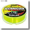 磯スペシャル テクニシャン HI-COLOR(TC-Hタイプ) 150m 2.5号 パールイエローグリーン