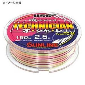 サンライン(SUNLINE) 磯スペシャル テクニシャン オ・シャ・レ(TC-Mタイプ) 150m 60024884