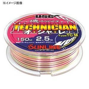 サンライン(SUNLINE) 磯スペシャル テクニシャン オ・シャ・レ(TC-Mタイプ) 150m 60024888
