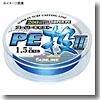 スーパーキャストPE投II 200m 0.8号 ホワイト×ピンク×イエロー×ブルー