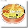 スーパーキャストFC投 mono Color 200m 3号 蛍光サファイヤオレンジ