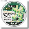 サンライン(SUNLINE) スーパーキャスト テーパーヤーン投げ 170m 3色