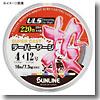 サンライン(SUNLINE) スーパーキャスト テーパーヤーン投げ 220m 4色