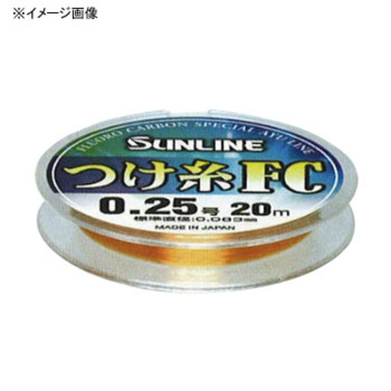 サンライン(SUNLINE) つけ糸FC 20m 0.2号 ブラウン 60112650