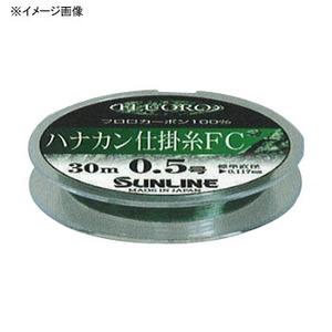 サンライン(SUNLINE) ハナカン仕掛糸 FC 30m 0.6号 ダークグリーン 60112212