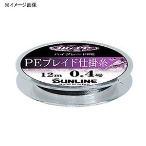 サンライン(SUNLINE)PEブレイド仕掛糸 12m