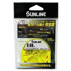 サンライン(SUNLINE) メタルフレックス鮎M-1 仕掛け完全版 10m 0.08号