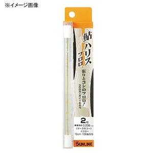 サンライン(SUNLINE) 鮎ハリスフロロ 15cm 100本 HG 2.5号 オレンジ 60112530