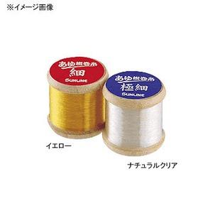 サンライン(SUNLINE)ナイロン根巻糸 50M 極細