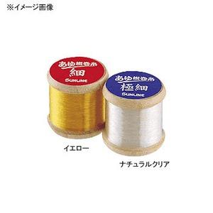 サンライン(SUNLINE) ナイロン根巻糸 50M 細 60110320