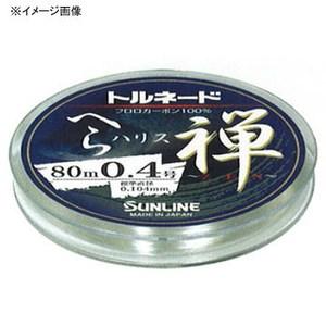サンライン(SUNLINE)トルネード ヘラハリス 禅 80m