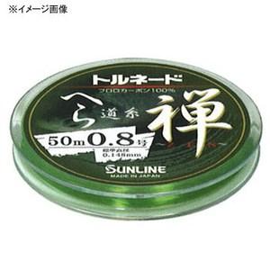 サンライン(SUNLINE) トルネードへら 道糸 禅 50m 0.7号 アースグリーン 60170642