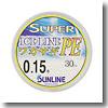 サンライン(SUNLINE) スーパーアイスライン ワカサギPE 30m