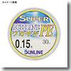 サンライン(SUNLINE) スーパーアイスライン ワカサギPE 60m