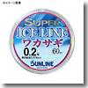 サンライン(SUNLINE) スーパーアイスライン ワカサギ 60m