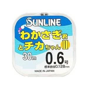 サンライン(SUNLINE) わかさぎ君とチカちゃんII 30m HG 0.6号 ピンク 60030910