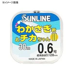 サンライン(SUNLINE)わかさぎ君とチカちゃんII 30m HG