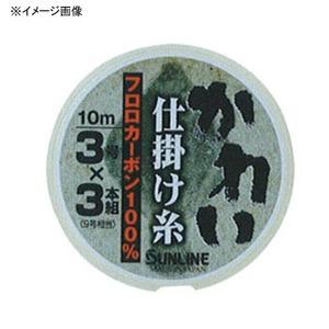 サンライン(SUNLINE)カレイ仕掛け糸10MHG(2号×3本組)