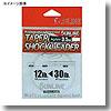 ソルトウォータースペシャルテーパーショックリーダー3.5m 20-50lb ナチュラルクリア
