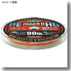 ソルトウォータースペシャルPEジガー8(エイト)HG100m連 40lb グリーン×バーブル×レッド×ブルー×オレンジ