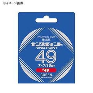 ゴーセン(GOSEN) キングポイント49(ハリス用) GWN-800