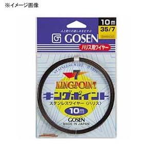 ゴーセン(GOSEN)キングポイント(7本撚・ハリス用)