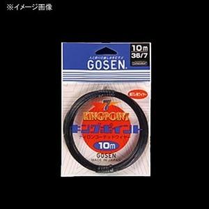 ゴーセン(GOSEN) コーデットワイヤー 10m #38/7 黒 GWN-830B