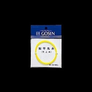 ゴーセン(GOSEN) 鮎竿先糸 5m G5305XS