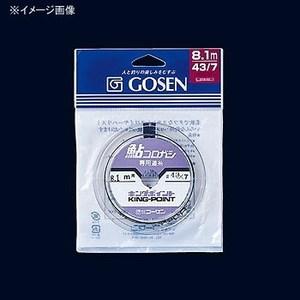 ゴーセン(GOSEN) 鮎コロガシ 9m GAN-51 鮎仕掛糸・その他